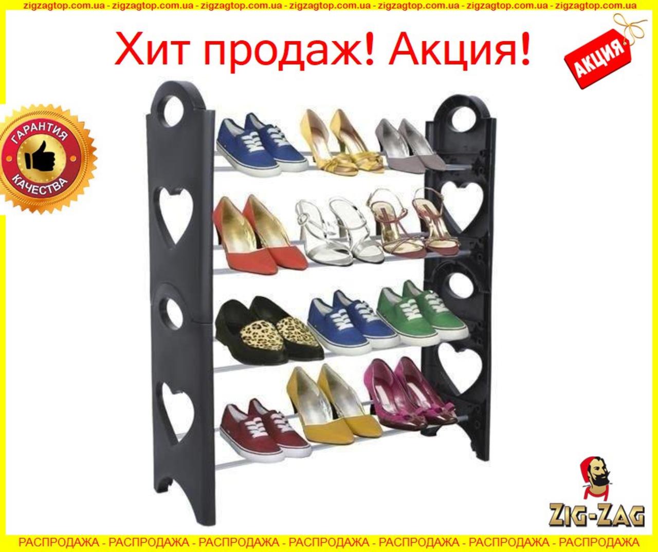Вместительная Полка для Обуви органайзер 4 Полки на 16 пар Shoe Rack Amazing MAX Тумбы и подставки Стеллаж ТОП