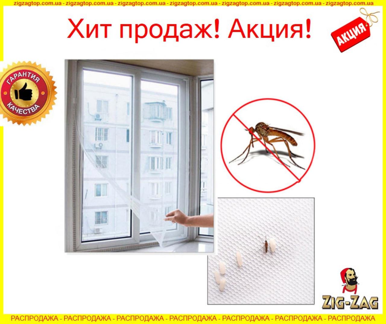 Антимоскітна Сітка на Вікно MAGNETIC 150х180 см| Москітна Сітка на Вікно зі Стрічкою для Кріплення NO9213