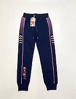Трикотажные спортивные штаны для девочек. 152 и 164 рост.