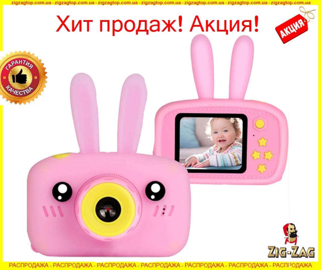 Дитячий цифровий Фотоапарат з Вушками Smart Kids Camera 3 серії Full HD 1080Р Рожевий, Синій, Жовтий ТОП!
