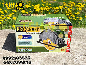 Потужна дискова пила циркулярна Procraft KR3000