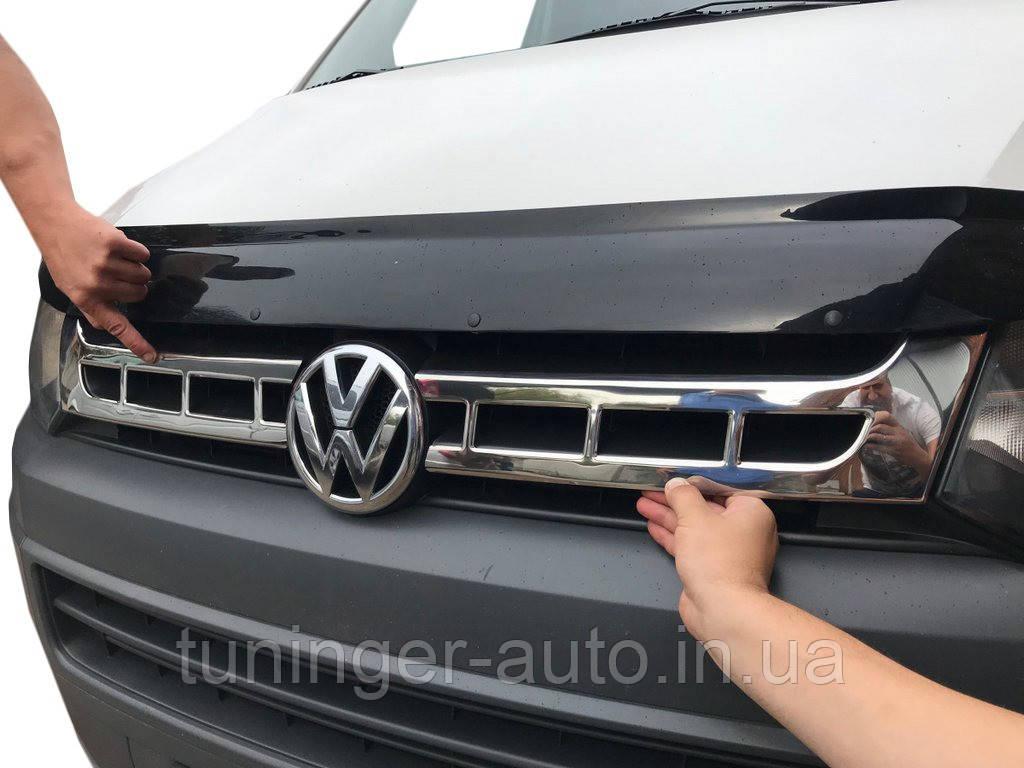 Хром накладка на решетку радиатора Volkswagen Transporter T6 2010+