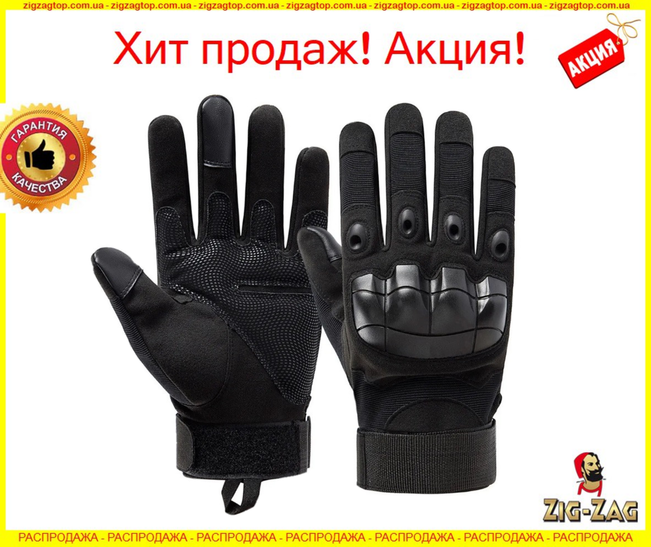 Рукавички штурмові тактичні Exploring M,L,XL Велоперчатки Мотоперчатки для Мотоцикла з Закритими пальцями