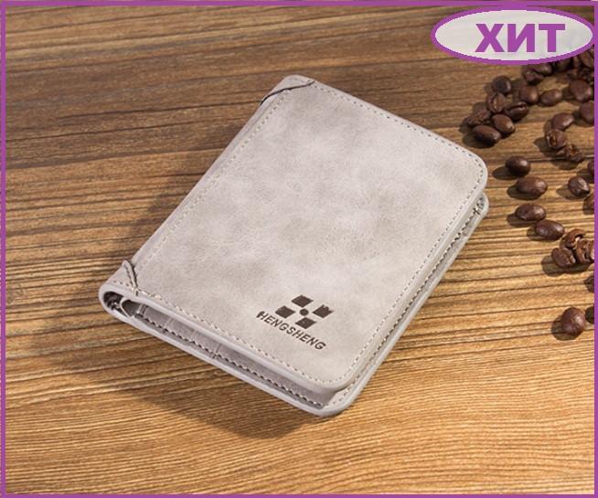 Гарний якісний модний стильний гаманець, Чоловічі портмоне гаманці, Чоловічі портмоне гаманці