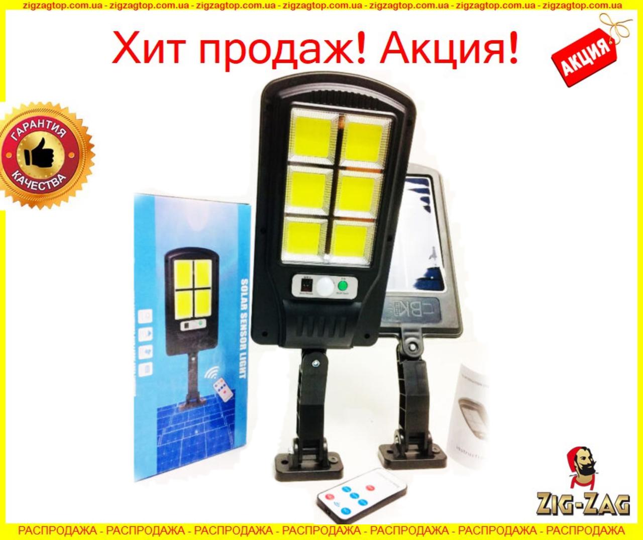 Уличный фонарь на Солнечной Батарее UKC Solar Street Light 135W с Аккумулятором и датчиком Движения для Дачи