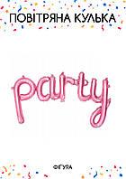 """Написи """"Party"""" рожевий 114х46см"""