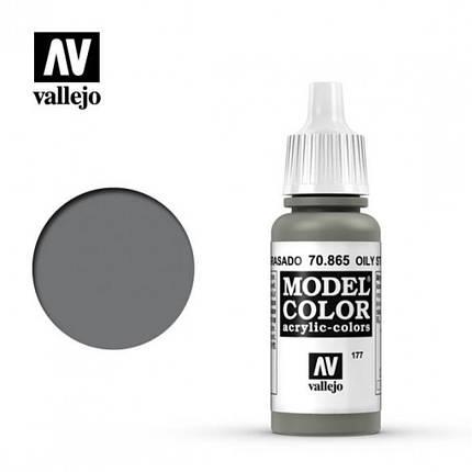 Vallejo Model Color Oily Steel, фото 2