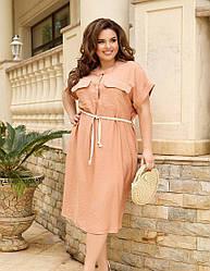 Женское коралловое платье-рубашка льняное с поясом