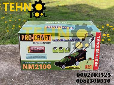 Газонокосилка электрическая ProCraft NM 2100, фото 2
