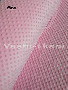 Плюшевая ткань Minky розовый плотность 280 г/м.кв Отрез(0,5*1,6м)УЦЕНКА
