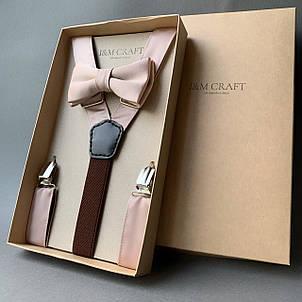 Набір I&M Craft краватка-метелик і підтяжки кремово-рожевий (030350), фото 2