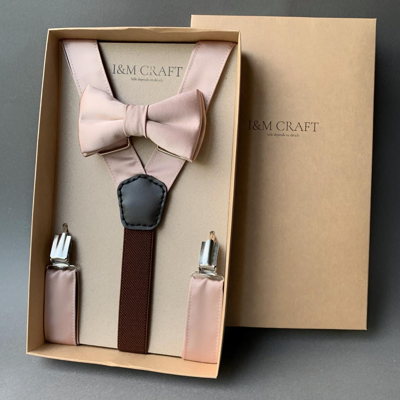 Набір I&M Craft краватка-метелик і підтяжки кремово-рожевий (030350)