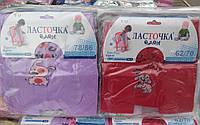 Детские колготки Ласточка оптом под памперсы , фото 1