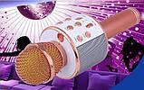Микрофон беспроводный для караоке Bluetooth WS858-gold HQ 23см, фото 2