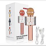 Микрофон беспроводный для караоке Bluetooth WS858-gold HQ 23см, фото 4