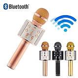 Микрофон беспроводный для караоке Bluetooth WS858-gold HQ 23см, фото 5