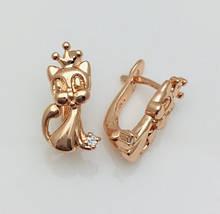 Серьги детские позолота, мед золото, 82202754-01 H-15 мм B-9 мм ювелирная бижутерия Fallon Jewelry