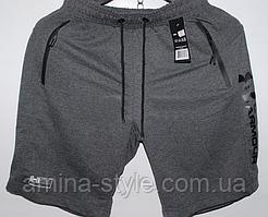 Шорти спортивні трикотажні чоловічі under armour (репліка). Сірі чоловічі шорти з кишенями.