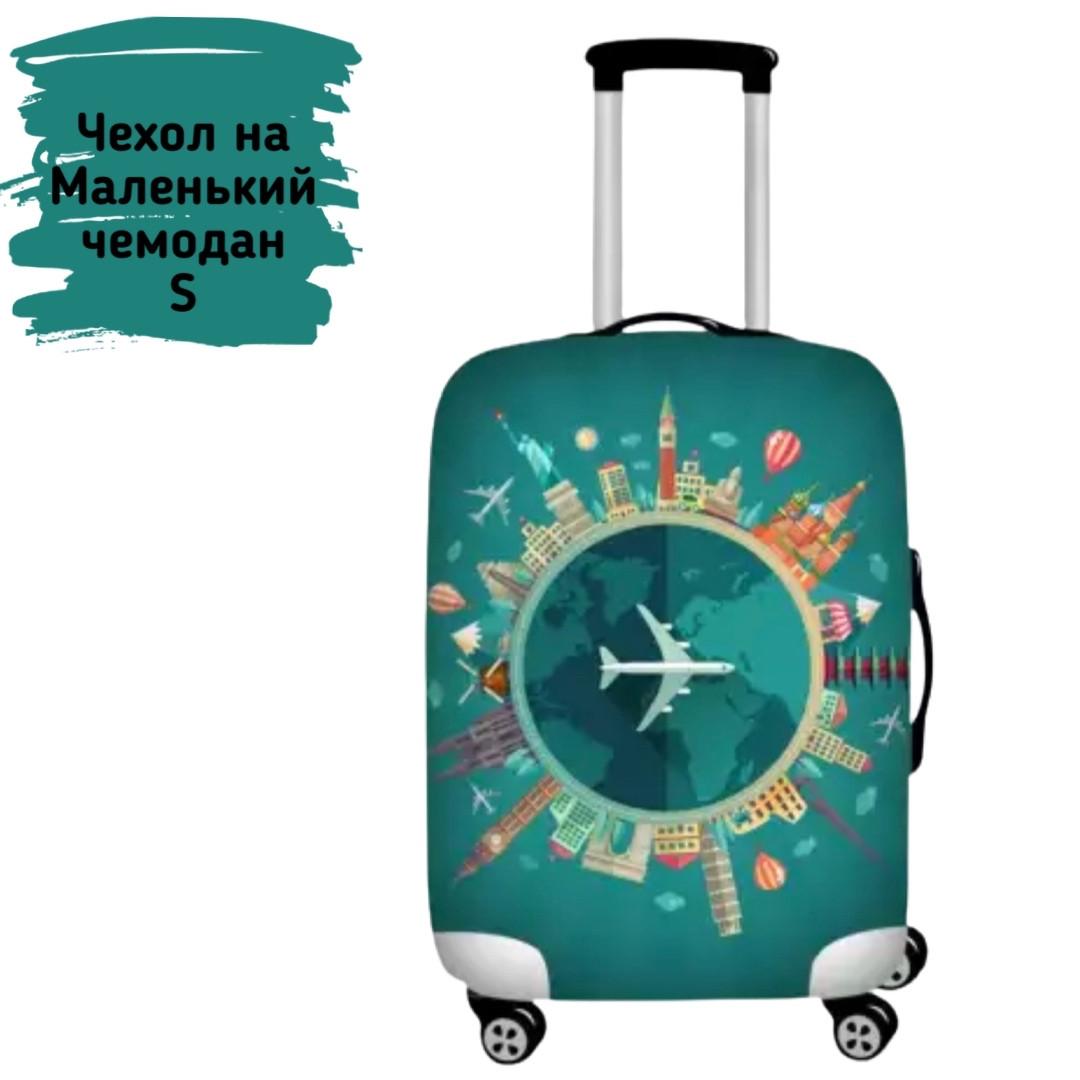 Чехол на маленький S чемодан с принтом самолёт бирюзовый