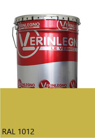 Краска полиуретановая для мебели Verinlegno Италия, Цвет  RAL 1012, двухкомпонентная, фото 2