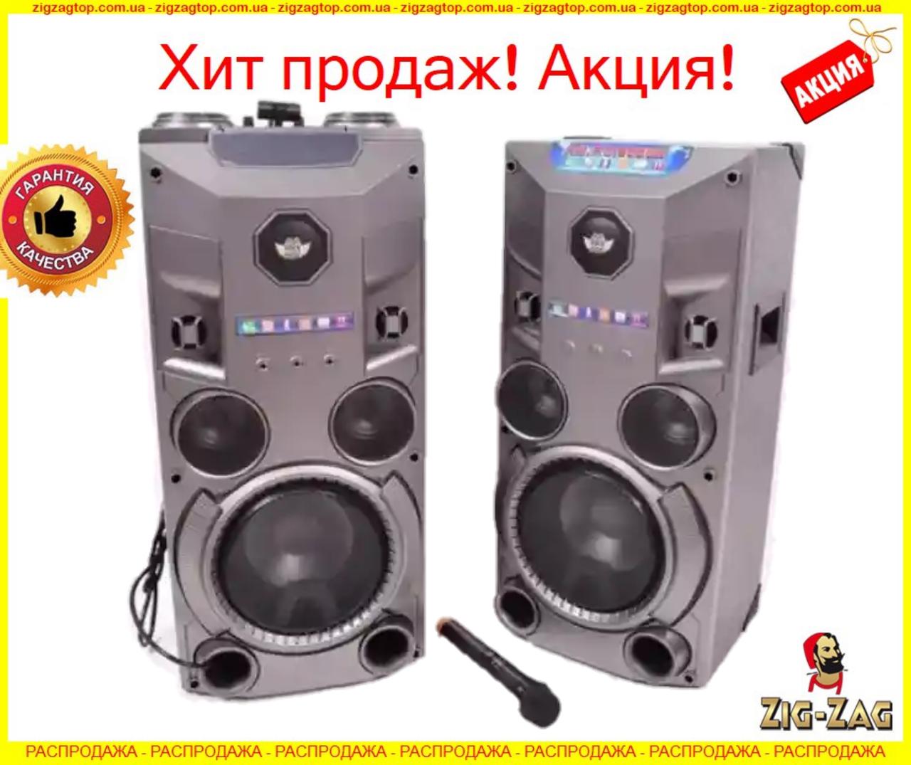 МОЩНЫЕ Колонки Сабвуфер Rock Music RC-8950 Аудио колонки для ПК Акустика (150W/FM/Bluetooth/USB)