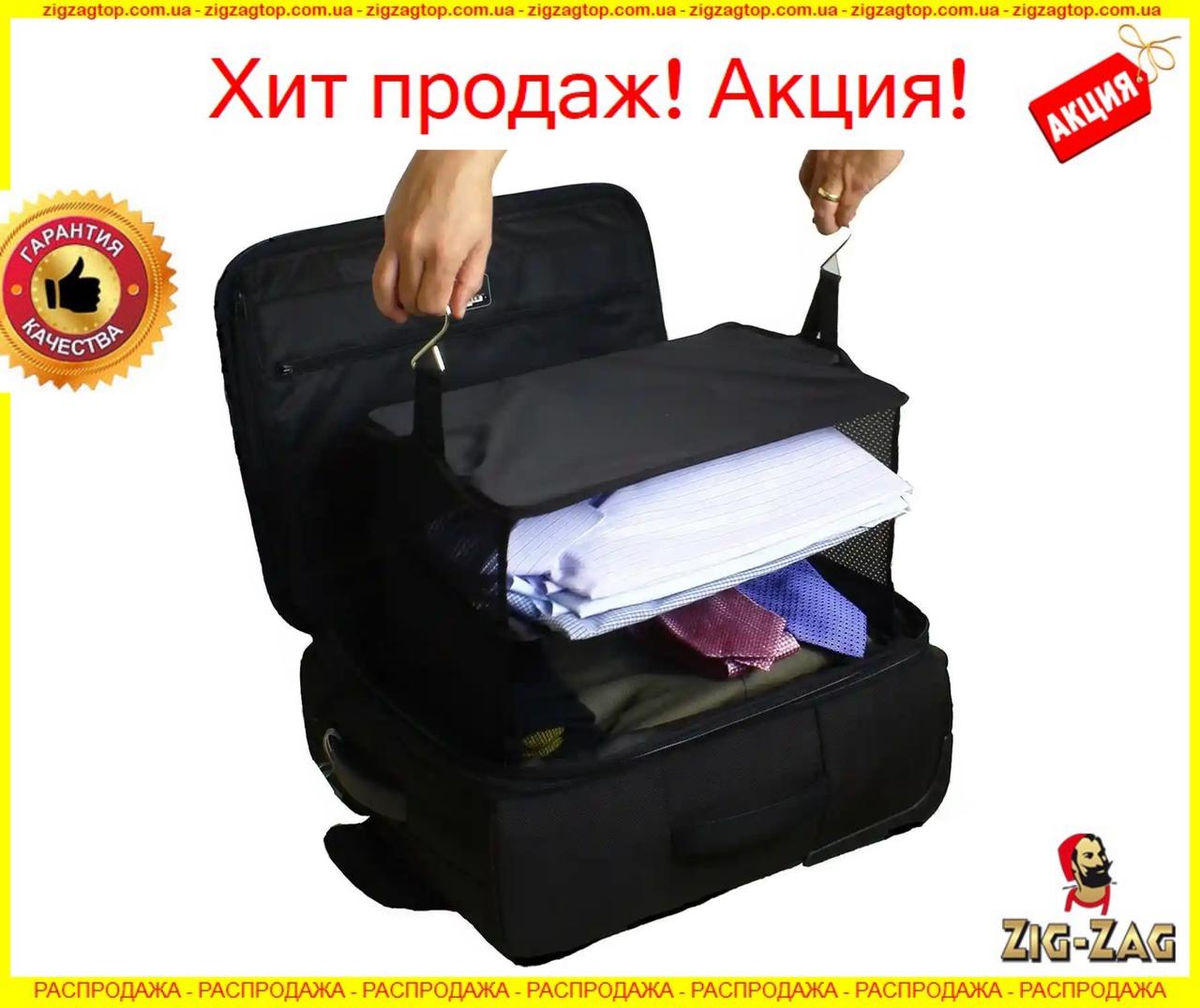 Органайзер Вещей сумка Трансформер в чемодан Stow-N-Go NORS-4 для Багажа, одежды Туристическая