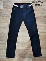 Котонові штани для хлопчиків Seagull 134-164р.р, фото 1