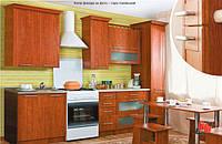 Кухня Луиза юг 2.0 метра без пенала