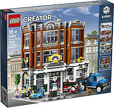 Конструктор LEGO Creator Гараж на углу (10264)