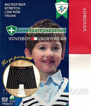 Детские подросток боксёры хлопок Vovoboy, размеры 7-15 лет, 94013