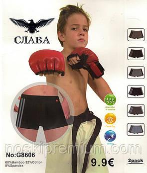 Детские подростковые боксеры хлопок с бамбуком Слава, 6-15 лет, 8606
