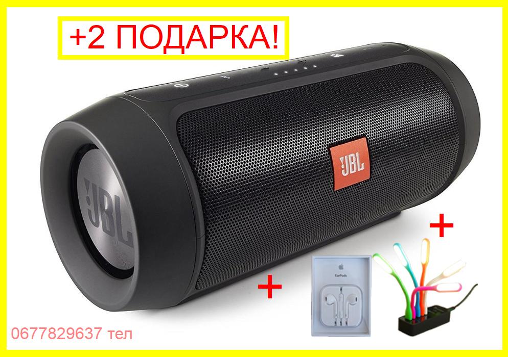 Портативна колонка JBL Charge 2+ 15ВАТ Bluetooth Джбл Чарч Гучний звук Блютуз чорний колір +2 ПОДАРУНКА!