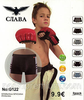 Детские подростковые боксеры хлопок с бамбуком Слава, 6-15 лет, 122