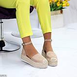 Женские босоножки на плетеной подошве с закрытым носком и пяткой с ремешком черные бежевые, фото 5
