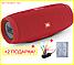 Портативна колонка JBL Charge 3 20ВАТ Bluetooth FM Джбл Чарч 6000mAh PowerBank Блютуз акустика радіо NEW!, фото 3