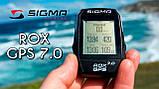 Велокомпьютер Sigma Rox 7.0 GPS, чёрный, фото 4