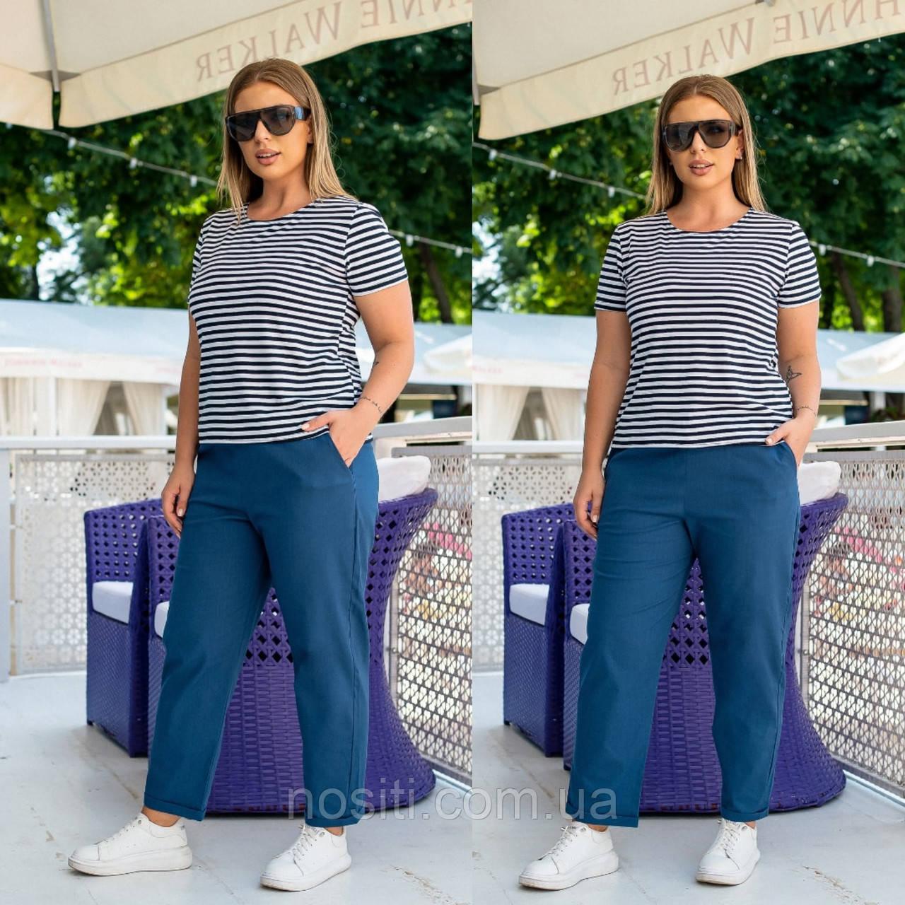Річний батальний жіночий костюм штани і футболка у смужку