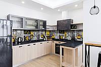Скинали на кухню Zatarga «Желтый трамвай Лиссабон» 650х2500 мм виниловая 3Д наклейка кухонный фартук Z180359/1