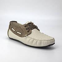 Бежевые летние топсайдеры кожа с перфорацией мужская обувь на широкую стопу Rosso Avangard TopS Beige Perf