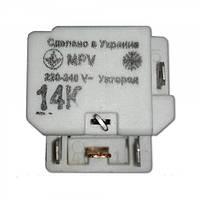 Пуско-защитное реле MPV-1.4 A 14K  для холодильника Минск, Днепр, Норд