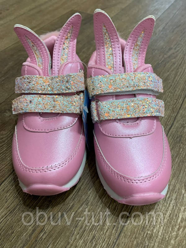 Кросівки рожеві з вушками: 26,27,28,29,30,31