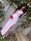 Летнее платье макси в горошек на тонких бретелях с резинкой на талии и рюшами (р. S, M) 9py2686, фото 4