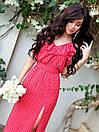 Летнее платье макси в горошек на тонких бретелях с резинкой на талии и рюшами (р. S, M) 9py2686, фото 6