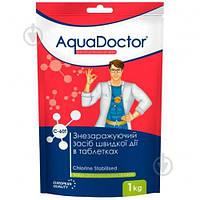 Химия для бассейна дезинфицирующее средство быстрого действия в таблетках  AQUADOCTOR 1 КГ