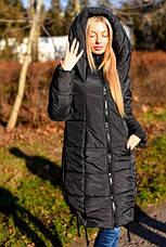 Зимняя куртка синтепон 300, фото 3