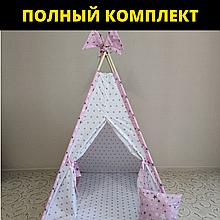 Вигвам, Полный комплект, Игровой домик для детей, Детский вигвам, Вігвам, Вигвам детский игровая палатка
