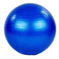 Мяч фитбол для фитнеса диаметр 65 см. гладкий, фото 1