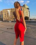 Жіноче плаття, креп-дайвінг, р-р 42-44; 44-46 (червоний), фото 4