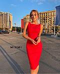 Жіноче плаття, креп-дайвінг, р-р 42-44; 44-46 (червоний), фото 3