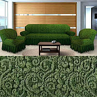 Съемные чехлы на кресла и диваны накидки натяжные, чехол для дивана и кресла жаккардовый с оборкой Зеленый, фото 1